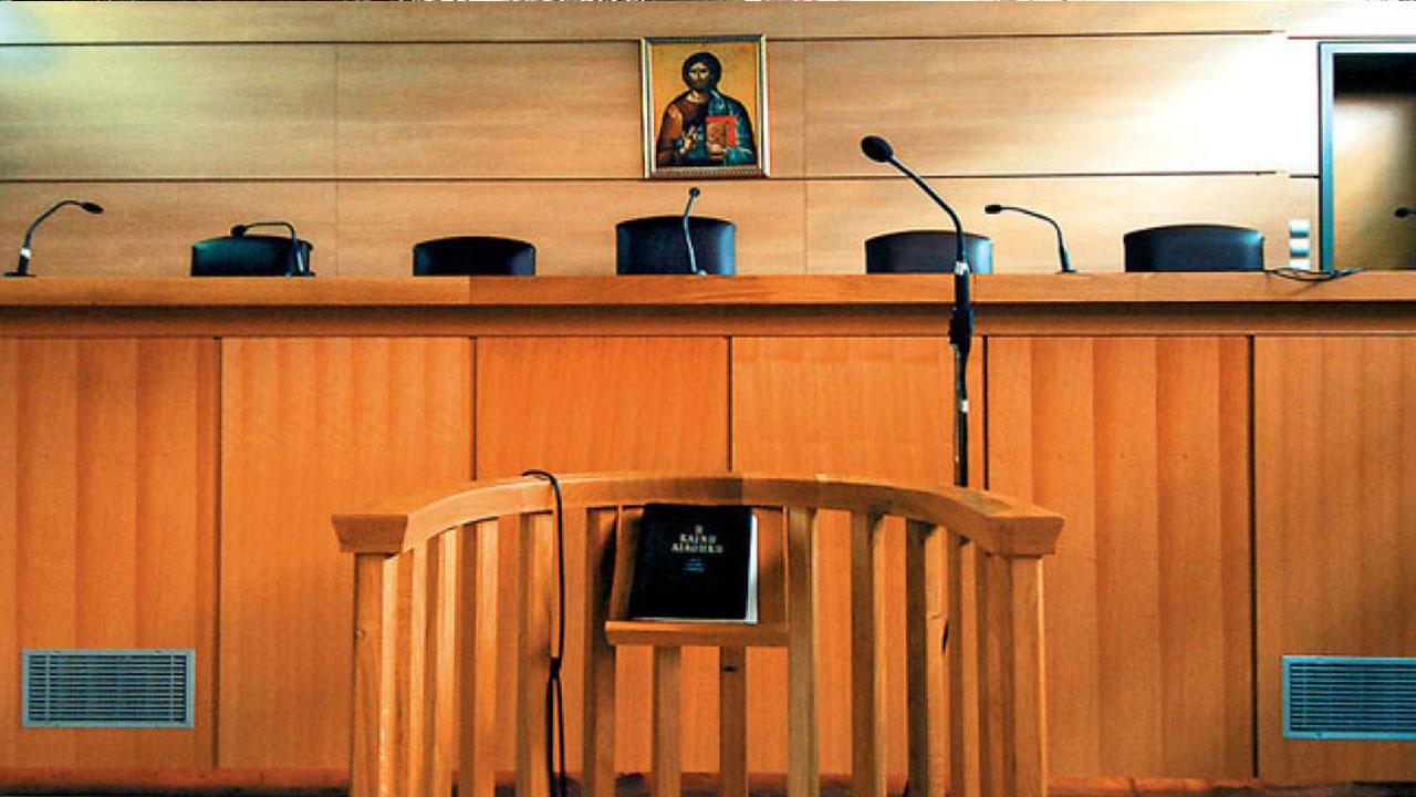 Δικαστήριο Μυτιλήνης